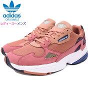 アディダスadidasスニーカーレディース&メンズウィメンズファルコンRawPink/DarkBlueオリジナルス(adidasWOMENSFALCONOriginalsadidasFALCONWダッドシューズダッドスニーカーSNEAKERLADIESMENS・靴シューズSHOESD96700)