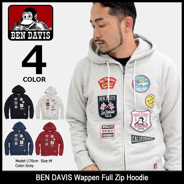 ベンデイビス BEN DAVIS パーカー ジップアップ メンズ ワッペン フル ジップ フーディー(BENDAVIS M-7780036 Wappen Full Zip Hoodie フード フルジップ Zip up Hoody Parker トップス ベン デイビス ベン・デイビス ベンデービス) ice filed icefield