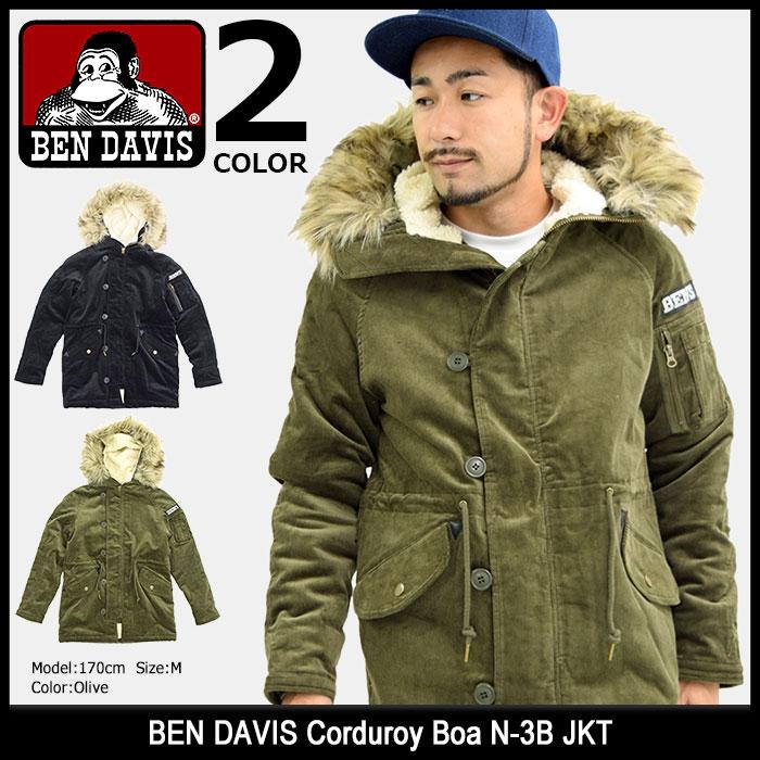 ベンデイビス BEN DAVIS ジャケット メンズ コーデュロイ ボア N-3B(BENDAVIS C-7780005 Corduroy Boa N-3B JKT フライトジャケット JACKET JAKET アウター ジャンパー・ブルゾン ベン デイビス ベン・デイビス ベンデービス) ice filed icefield
