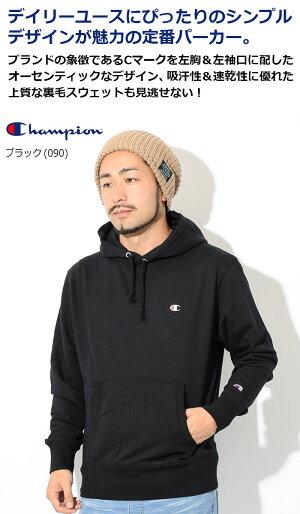 チャンピオンChampionプルオーバーパーカーメンズC3-LS151(ChampionC3-LS151PulloverHoodie日本企画無地ワンポイントCロゴCマークフードフーディスウェットシャツトップスPullOverHoodyParkerメンズ男性用)