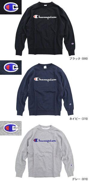 チャンピオンChampionトレーナーメンズC3-Q007クルースウェット(ChampionC3-Q007CrewSweatBASICベーシック日本企画ワンポイントCロゴCマークスウェットシャツスエットトレナートレイナートップスメンズ男性用)