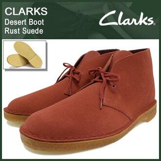 供男子克拉克的CLARKS帕德莫尔2小袋鼠长筒皮靴有孔玻璃珠蜡皮革男性使用的的(clarks PADMORE II Wallabee Boot Beeswax Leather BOOTS bootsクラ-クスクラ-樟长筒皮靴鞋/长筒皮靴63364)ice filed icefield