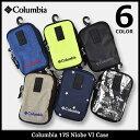 コロンビア Columbia ポーチ 17S ナイオベ 6 ケース(columbia 17S Niobe VI Case メンズ & レディース ユニセックス ...