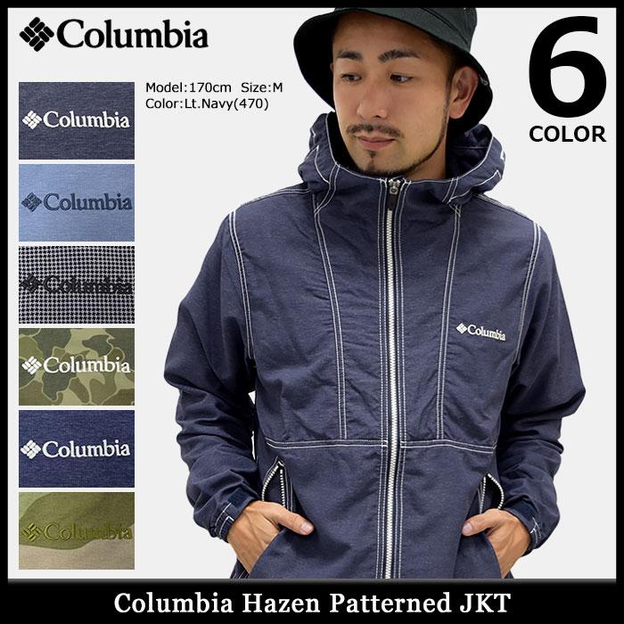 コロンビア Columbia ジャケット メンズ ヘイゼン パターンド(コロンビア columbia Hazen Patterned JKT JAKET JACKET ジャケット アウター アウトドア マウンテンパーカー ナイロンジャケット Colombia コロンビア ジャケット PM3644)