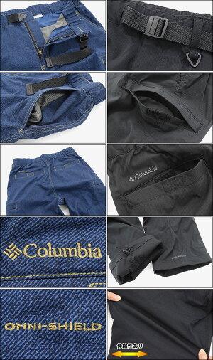 【5/14入荷予定】コロンビアColumbiaパンツメンズブルーステムニーパンツ(columbiaBluestemKneePantクライミングパンツクロップドパンツ7分丈七分丈ボトムスアウトドアメンズ男性用ColombiaColonbiaColunbiaPM4436)icefiledicefield