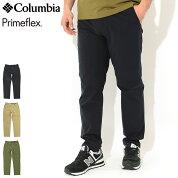 コロンビアColumbiaパンツメンズウィルスアイル(columbiaWillsIslePantボトムスアウトドアメンズ男性用ColombiaColonbiaColunbiaPM0054)