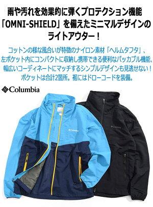 コロンビアColumbiaジャケットメンズ20SSウィルスアイル(columbia20SSWillsIsleJKTナイロンジャケットJAKETJACKETアウタージャンパー・ブルゾンアウトドアColombiaColonbiaColunbiaPM3789)