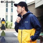 コロンビアColumbiaジャケットメンズ21SSヘイゼン(columbia21SSHazenJKTマウンテンパーカーマンパーナイロンジャケットJAKETJACKETジャケットアウターアウトドアColombiaColonbiaColunbiaコロンビアジャケットPM3794)