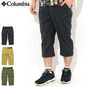 コロンビアColumbiaパンツメンズウッドブリッジニーパンツ(columbiaWoodbridgeKneePantクライミングパンツクロップドパンツ7分丈七分丈ボトムスアウトドアメンズ男性用ColombiaColonbiaColunbiaXM1534)