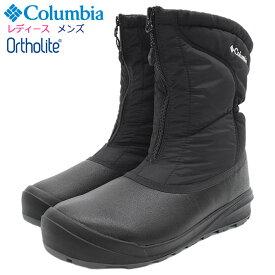 コロンビア Columbia ブーツ レディース & メンズ チャケイピ 2 オムニヒート Black ( columbia CHAKEIPI II OMNI-HEAT 保温 撥水 スノーシューズ ウィンターブーツ ブラック 黒 LADIES MENS 靴 SHOES YU0280-010 )