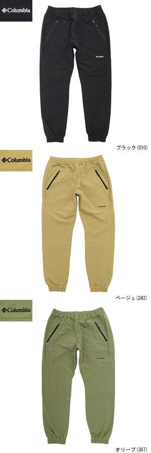 コロンビアColumbiaパンツメンズライトキャニオンウォーム(ColumbiaLightCanyonWarmPantボトムスアウトドアメンズ男性用ColombiaColonbiaColunbiaPM0015)icefieldicefield