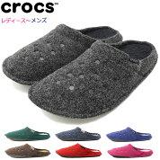 クロックスcrocsサンダルレディース&メンズクラシックスリッパ(crocsCLASSICSLIPPERunisexユニセックスルームシューズ室内履きSANDALLADIESMENS・靴シューズSHOES203600)icefiledicefield