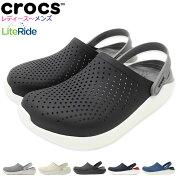 クロックスcrocsサンダルレディース&メンズライトライドクロッグ(crocsLITERIDECLOGunisexユニセックスコンフォートサンダルSANDALLADIESMENS・靴シューズSHOES204592)icefieldicefield