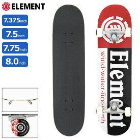 エレメント ELEMENT スケボー スケートボード コンプリート デッキ Section セクション ( 7.375インチ 7.5インチ 7.75インチ 8.0インチ 完成品 組み立て済み コンプリートセット ブランド メーカー sk8 COMPLETE 大人 キッズ 初心者 おすすめ COLGMSEC )