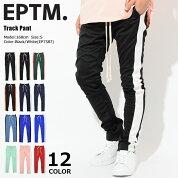 エピトミEPTMパンツメンズトラックパンツ(EPTMTrackPantジャージパンツボトムスメンズ男性用)icefiledicefield