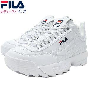 フィラFILAスニーカーレディース&メンズディスラプター2Whiteコラボ(FILADISRUPTOR2ダッドシューズダッドスニーカーホワイト白SNEAKERLADIESMENS・靴シューズSHOESF0215-1072)icefiledicefield