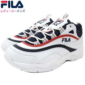 フィラ FILA スニーカー レディース & メンズ フィラレイ White/Fila Navy/Fila Red(FILA FILARAY ダッドシューズ ダッドスニーカー ホワイト 白 SNEAKER LADIES MENS・靴 シューズ SHOES F5054-3065) ice filed icefield