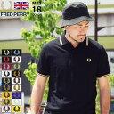 【ポイント10倍】フレッドペリー FRED PERRY ポロシャツ 英国製 半袖 メンズ M12 イングランド ポロ 男性用 ( FREDPERRY イギリス製 鹿…