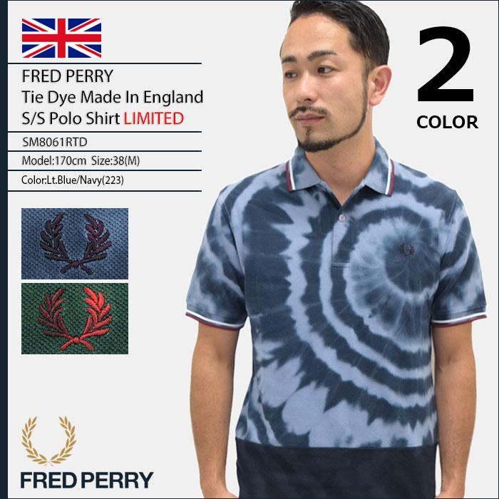 フレッドペリー FRED PERRY ポロシャツ 半袖 メンズ タイダイ メイド イン イングランド 限定(FREDPERRY SM8061RTD Polo 英国製 鹿の子 ポロ トップス フレッド ペリー フレッド・ペリー)