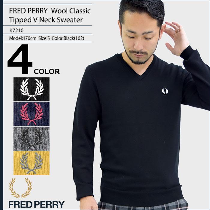 フレッドペリー FRED PERRY セーター メンズ ウール クラシック ティップド Vネック(FREDPERRY K7210 Wool Classic Tipped V Neck Sweater ニット トップス フレッド ペリー フレッド・ペリー フレッドペリ−)