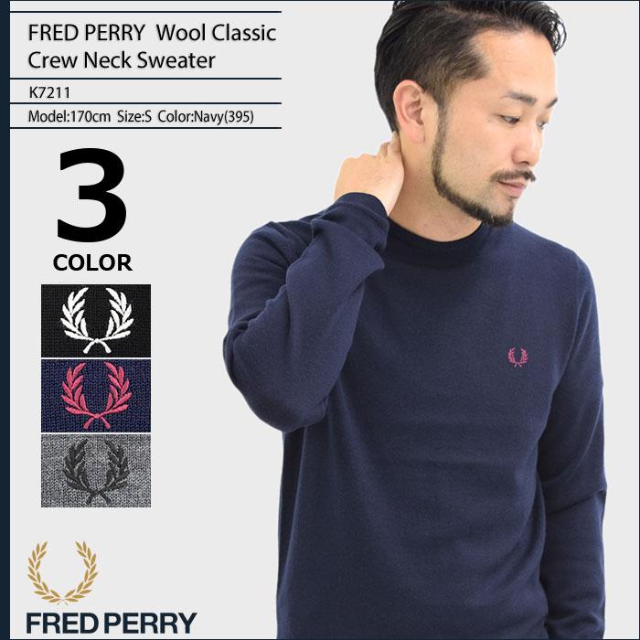 フレッドペリー FRED PERRY セーター メンズ ウール クラシック クルーネック(FREDPERRY K7211 Wool Classic Crew Neck Sweater ニット トップス フレッド ペリー フレッド・ペリー フレッドペリ−)
