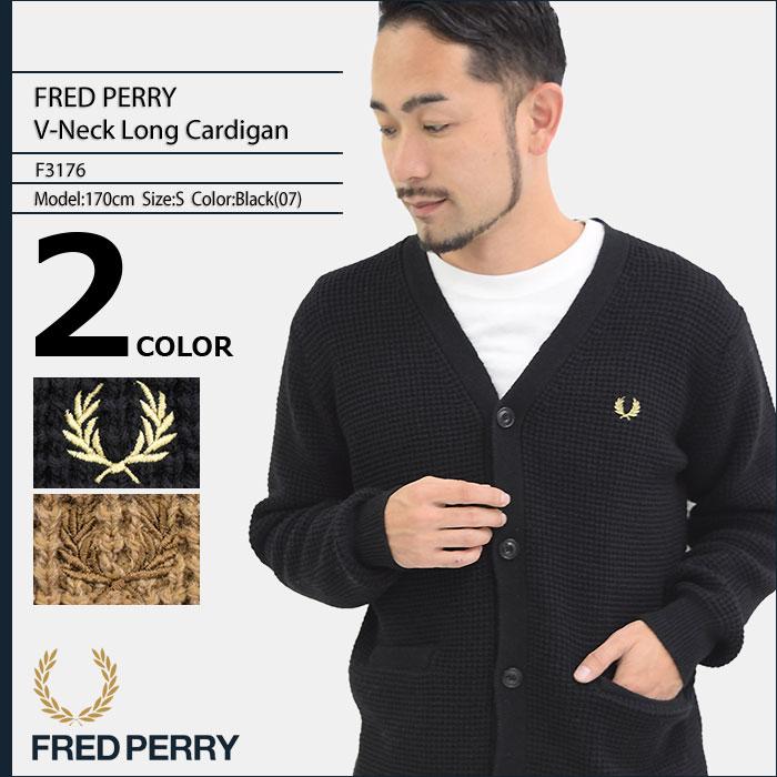 フレッドペリー FRED PERRY カーディガン メンズ Vネック ロング 日本企画(FREDPERRY F3176 V-Neck Long Cardigan JAPAN LIMITED トップス フレッド ペリー フレッド・ペリー)