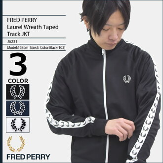 Fred Perry FRED PERRY Laurel tape track jacket Brit sport men for men (fred perry FREDPERRY J6231 Laurel Taped Track JKT britsports Jersey outer jumper / blouson Fred Perry Fred & Perry Fred Perry-)