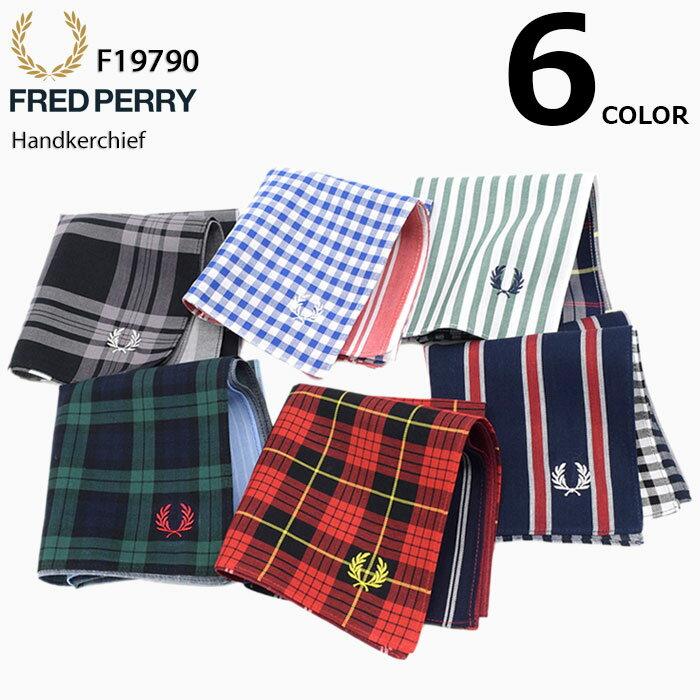 フレッドペリー FRED PERRY ハンカチ メンズ ハンカチーフ 日本企画(FREDPERRY F19790 Handkerchief 日本製 メイド イン ジャパン フレッド ペリー フレッド・ペリー)