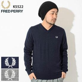 フレッドペリー FRED PERRY セーター メンズ スーピマ コットン クラシック Vネック ( FREDPERRY K5522 Supima Cotton Classic V-Neck Sweater Jumper ニット トップス フレッド ペリー フレッド・ペリー )