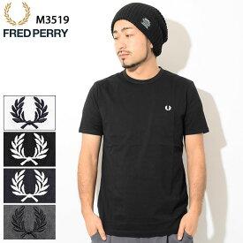 フレッドペリー FRED PERRY Tシャツ 半袖 メンズ リンガー ( FREDPERRY M3519 Ringer S/S Tee ティーシャツ T-SHIRTS カットソー トップス フレッド ペリー フレッド・ペリー )[M便 1/1]