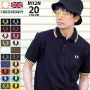 父の日プレゼント 【ポイント10倍】フレッドペリー FRED PERRY ポロシャツ 英国製 半袖 メンズ M12N イングランド フレッド ペリー ポ…