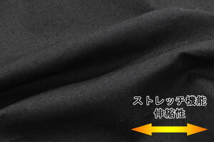 【送料無料】グラミチGRAMICCIハーフパンツメンズウェザーNNショーツ(GRAMICCIWeatherNNShortニューナローショーツクライミングパンツショートパンツハーパンボトムスメンズ男性用GMP-21S019)icefieldicefield