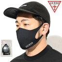 ゲス GUESS マスク ゲス ロゴ ( GUESS GUESS Logo Mask 洗える 立体型 風邪 花粉 ほこり 抗菌 消臭 速乾 UVカット 2枚入り おしゃれ フ…