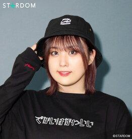 【11月末入荷予定】HTML ZERO3×STARDOM ひめか コラボ ハット ( エイチティエムエル ゼロスリー×スターダム ひめか Jumbo Princess Bucket Hat バケットハット 帽子 HTML-HED291 )[M便 1/1]