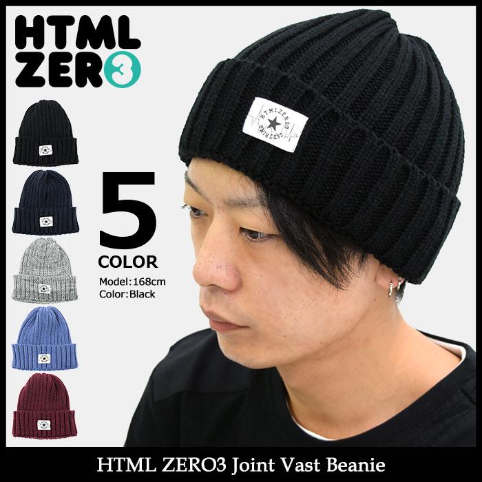 エイチティエムエル ゼロスリー HTML ZERO3 ニット帽 ジョイント バスト ビーニー(html zero3 Joint Vast Beanie 帽子 ニットキャップ エイチティーエムエル HTML-HED274)