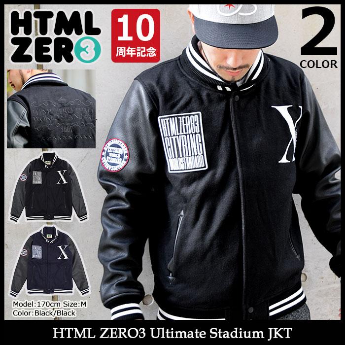 エイチティエムエル ゼロスリー HTML ZERO3 ジャケット メンズ アルティメット スタジアム(html zero3 Ultimate Stadium スタジアムジャケット スタジャン JACKET JAKET アウター ジャンパー・ブルゾン エイチティーエムエル HTML-JKT186)