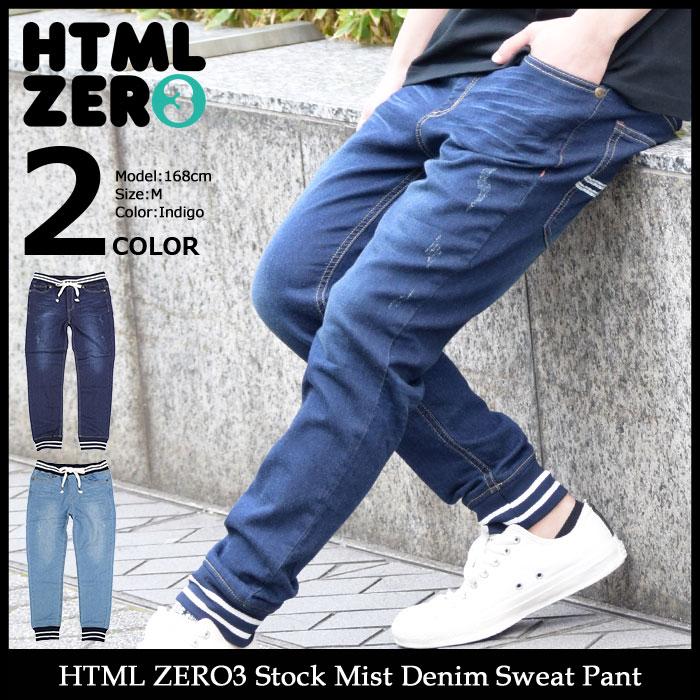 エイチティエムエル ゼロスリー HTML ZERO3 パンツ メンズ ストック ミスト デニム スウェットパンツ(html zero3 Stock Mist Denim Sweat Pant スエットパンツ ボトムス エイチティーエムエル HTML-PT100) ice filed icefield