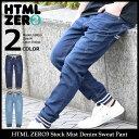 【4月中旬入荷予定】エイチティエムエル ゼロスリー HTML ZERO3 パンツ メンズ ストック ミスト デニム スウェットパンツ(html zero3 S…