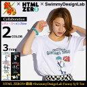 【9月入荷予定】エイチティエムエル ゼロスリー Tシャツ 半袖 メンズ レディース HTML ZERO3×銀魂×SwimmyDesignLab …