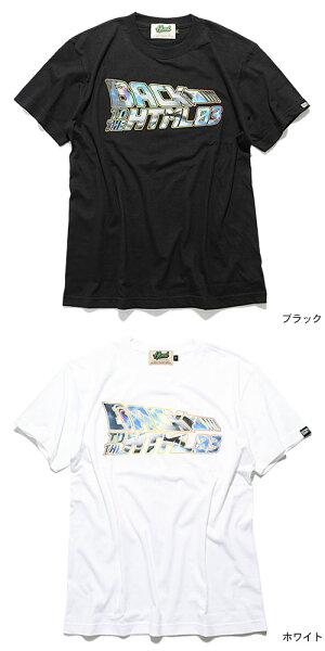 エイチティエムエルゼロスリーHTMLZERO3Tシャツ半袖メンズマッドサイエンス(htmlzero3MadScienceS/STeeティーシャツT-SHIRTSカットソートップスエイチティーエムエルHTML-T543)[M便1/1]icefiledicefield