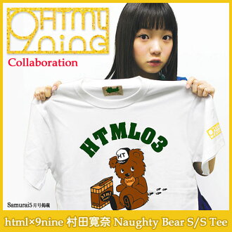 H tea M L html X 9nine 村田寛奈 Naughty Bear T-shirt short sleeves collaboration (HTML X 9nine 村田寛奈 Naughty Bear S/S Tee Collaboration) ice filed icefield)