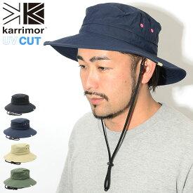 カリマー Karrimor ハット ベンチレーション クラシック ST ( Karrimor Ventilation Classic ST Hat 帽子 メンズ レディース ユニセックス 男女兼用 SA-SA19-5104 )