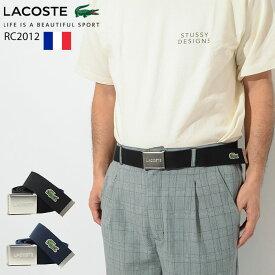 ラコステ LACOSTE ベルト メンズ RC2012C ( LACOSTE RC2012C Belt フランス製 ガチャベルト 小物 メンズ 男性用 ) ice field icefield