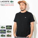 ラコステ LACOSTE Tシャツ 半袖 メンズ TH633EM ポケット クルーネック(lacoste TH633EM Pocket Crew Neck S/S Tee MADE IN JAPAN 日本…