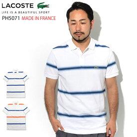 ラコステ LACOSTE ポロシャツ 半袖 メンズ PH5071L ( lacoste PH5071L S/S Polo Shirt MADE IN FRANCE フランス製 鹿の子 ポロ・シャツ )( 父の日ギフト プレゼント 父の日 ギフト ラッピング対応 2020 おしゃれ )