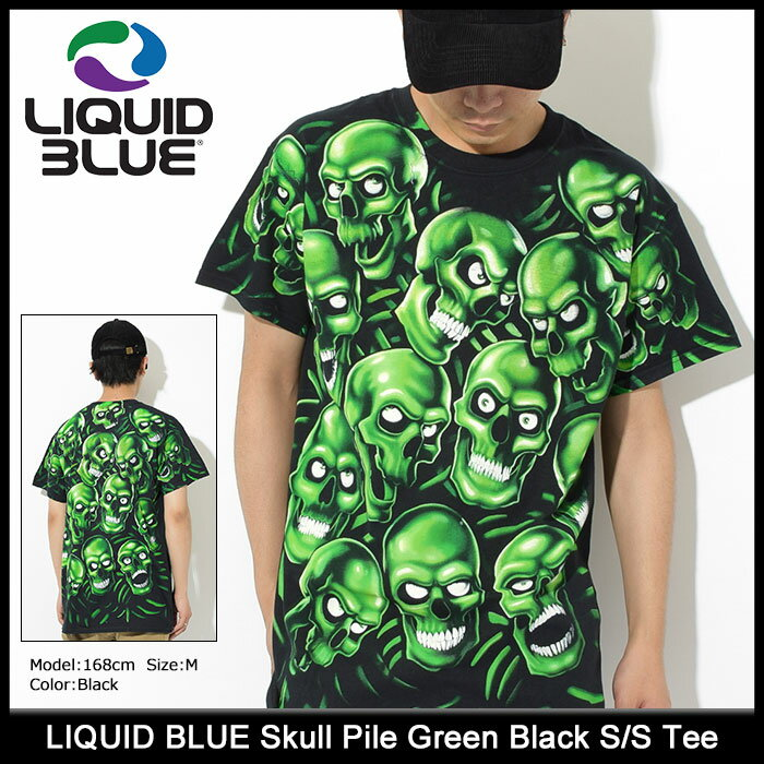 【アウトレット(不良箇所あり)】リキッド ブルー LIQUID BLUE Tシャツ 半袖 メンズ スカル パイル グリーン ブラック(LIQUIDBLUE Skull Pile Green Black S/S Tee ティーシャツ T-SHIRTS カットソー トップス メンズ 男性用)[M便 1/1] ice filed icefield