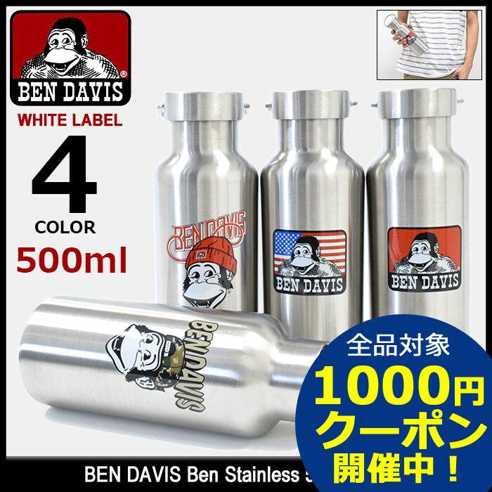 ベンデイビス BEN DAVIS 水筒 ベン ステンレス 500ml ボトル ホワイトレーベル(bendavis 600-00 Ben Stainless 500ml Bottle ステンレスボトル 保温 保冷 タンブラー マイボトル 小物 ベン デイビス ベン・デイビス ベンデービス) ice filed icefield