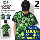 【6月上旬入荷予定】リキッド ブルー LIQUID BLUE Tシャツ 半袖 メンズ スカル パイル グリーン/ブルー ブラック(LIQUIDBLUE Skull Pil…