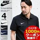 【送料無料】ナイキ NIKE ポロシャツ 半袖 メンズ TS コア(nike TS Core S/S Polo 鹿の子 ピケ ポロ トップス メンズ 男性用 481961)( …