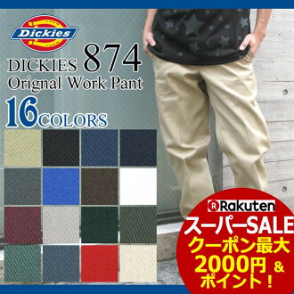 Dickies Dickies 874 Chino work pants length 32 men (DICKIES dickies 874 Dickies 874, Shii was key without Work Pant デッキーズ Chino pants bottoms long pants bottom L32) ice filed icefield